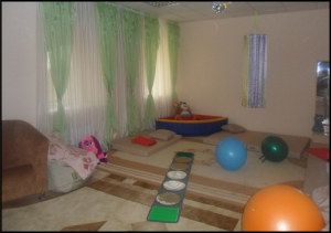 многофункциональнаясенсорная комната