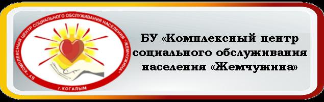 http://kson86.ru/