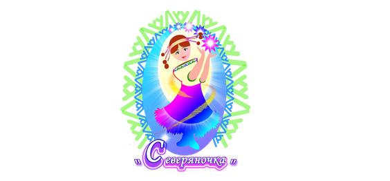 http://detdom86.ru/celi-i-vidy-deyatelnosti.html