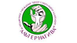 http://www.ksc-alternativa.com.ru/