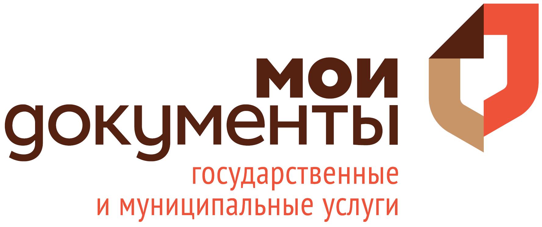 http://mfc.admhmao.ru/