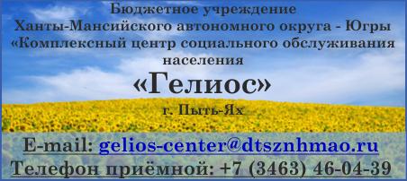 http://xn----ftbgmgjkhgwi4c.xn--p1ai/