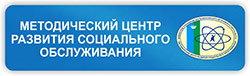 http://methodcentr.ru/