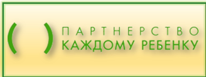 http://www.p4ec.ru/
