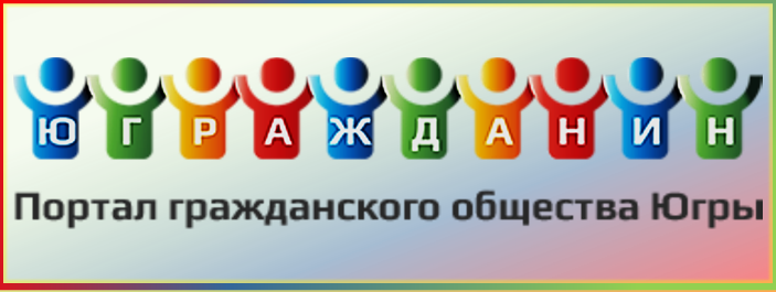 http://ucitizen.ru/