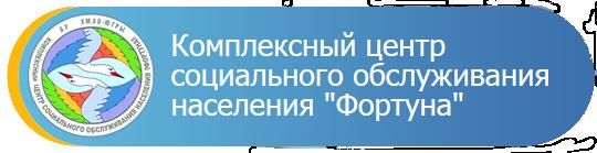 http://kcson-fortuna.ru