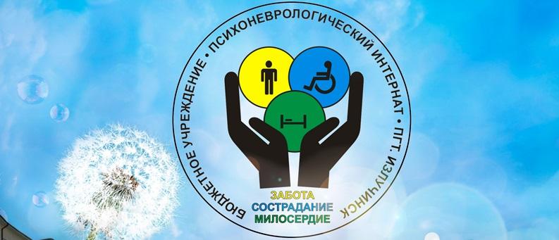 http://internat-hmao.ru/