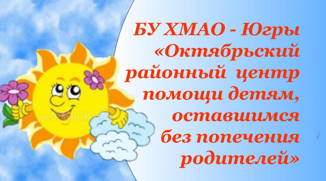 http://luchiksergino.ru/