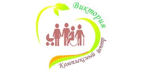 http://www.kcson-viktoria.ru/