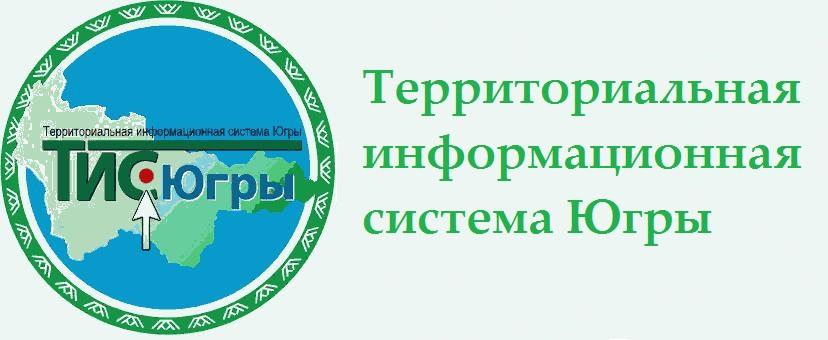 http://pubweb.admhmao.ru/subjectmaps/MAP_SOCIAL_OBJ/