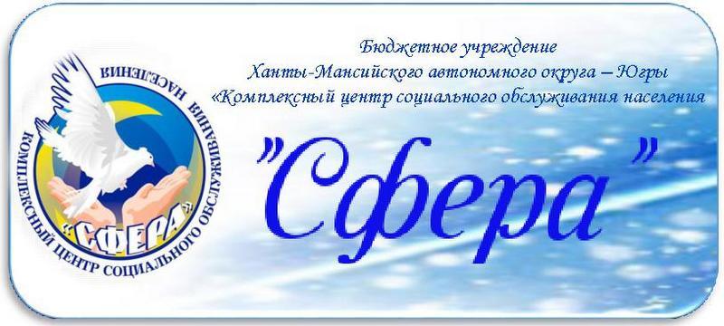 http://www.sferaugorsk.com/