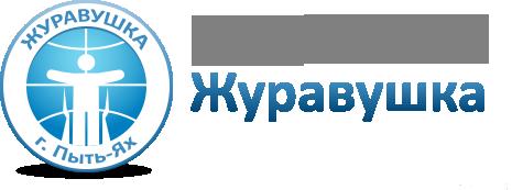 http://zhuravushka86.ru/