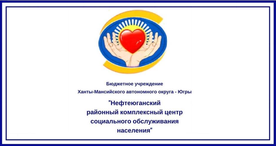 http://www.zabota.usonnf.ru/