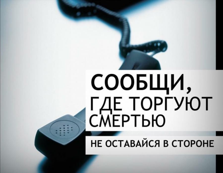 https://sodeistvie86.ru/wp-content/uploads/2019/11/1.jpg